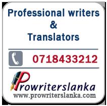 Prowriterslanka